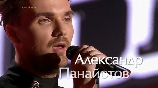 Александр Панайотов | Москва