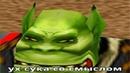 ЭТО ВАМ НЕ DOTA! | Warcraft II: Tides of Darkness
