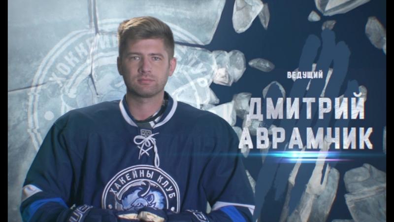 Дмитрий Аврамчик