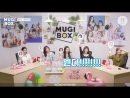 180928 !t Live Special: The 8th MUGI-BOX 1| Red Velvet