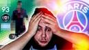 ПОЙМАЛ 93 И ЛЕГЕНДА В ПАКЕ БОЛЬШОЙ ПАК ОПЕНИНГ PES 2019 vs. FIFA 19 ПАКИ PES 2019