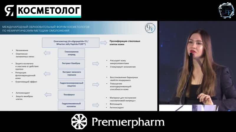 Wharton's Jelly peptide P199 для интенсивной репарации и реструктуризации кожи