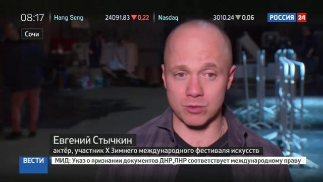 Новости на Россия 24 • Башмет представил в Сочи Севильского цирюльника