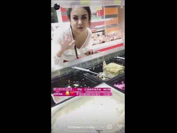 По-свински Девушка перепробовала готовую еду в супермаркете