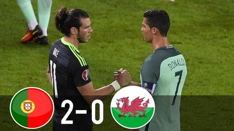 🔥 Португалия - Уэльс 2-0 - Обзор Матча Полуфинал Чемпионата Европы 06/07/2016 HD 🔥