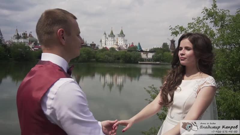 Прогулка молодоженов Яны и Евгения. <<Владимир Капров/Прыгни в кадр>>