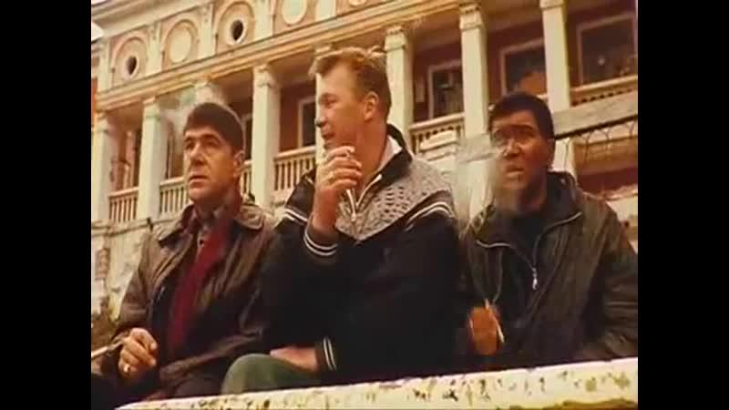 Фрагмент из кинофильма Жмурки