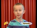 Дитячий белькіт Розмови про цукерки