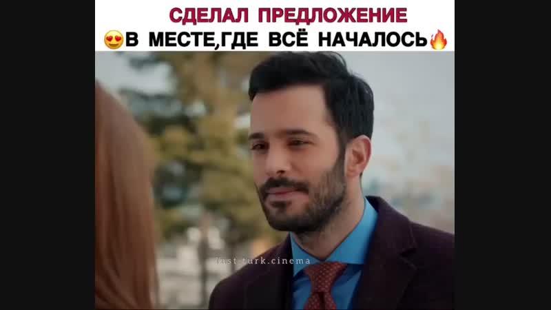 Turk.cinema_BrxR8MHg-iW.mp4