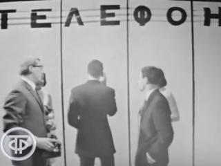 Полад Бюль-бюль оглы - Не ревнуй (1969)