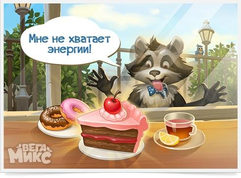 Попова Галина |
