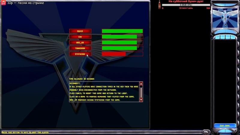 Red Alert 2 REBORN [2 x 3] — RopeR, Stryker vs Toniksidor, Eva, Naz