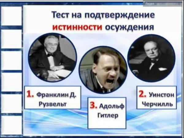 Занятие 5. Лидия Забожко. 05.12.14. Сомнения и осуждения - вестники несчастья. Методы защиты от них.