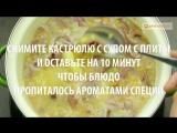 Просто объедение! Гороховый суп с охотничьими колбасками - еще захочется! _ Appe.TV