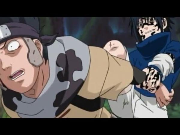 Саске ломает руки Заку