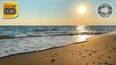 Успокаивающий Шум Моря. Нежные Звуки Волн. 10 Часов Для Глубокого Сна, Учёбы и Снятия Стресса