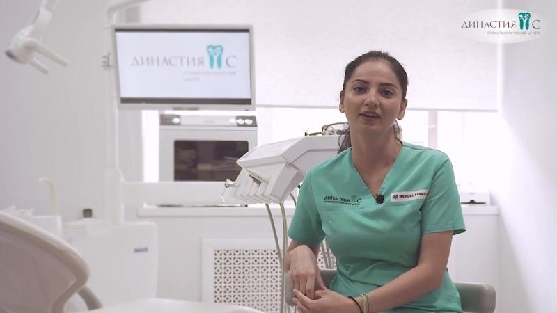 Удаление зубов мудрости, стоматологический центр Династия-С