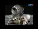 Битва за Луну. Луноход против астронавтов (док.фильм)