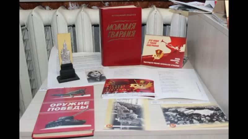 К 100-летию комсомола (школа №35)