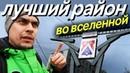 Савёловский. Обзор района