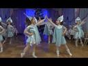 Утренник Новый 2017 год Танец Потолок ледяной Старшая группа детсада № 160 г. Одесса 2016