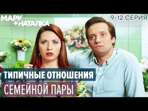 Сайта часть смотреть онлайн порно 12 mothersson.com с