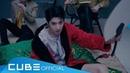 PENTAGON 펜타곤 '신토불이 SHA LA LA ' Official Music Video