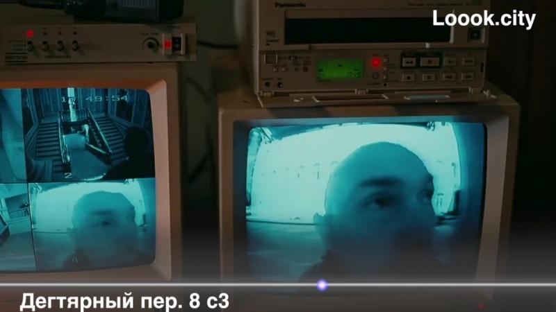"""10. Дегтярный пер. д.8 с3. """"Офис банка"""" 2000г. Брат 2"""