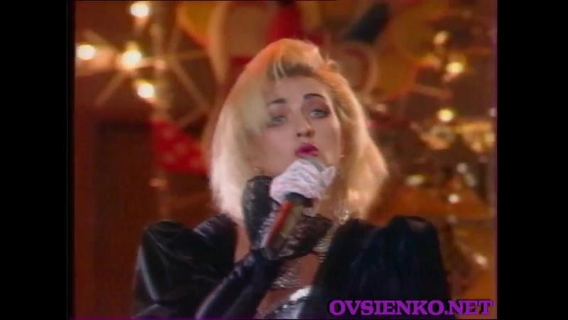 Татьяна Овсиенко Красивая девчонка Live 1992