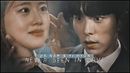 Ok Nam and Yi Hyun    Never Been In Love [Mama Fairy and the Woodcutter MV]