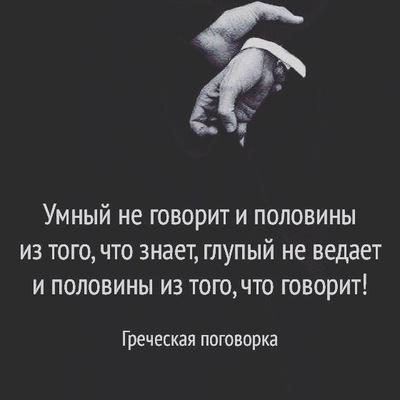 Оксана Локмарина