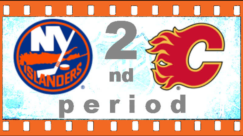 МАТЧ НОМЕР 927. 20 ФЕВРАЛЯ 2019. New York Islanders - Calgary Flames
