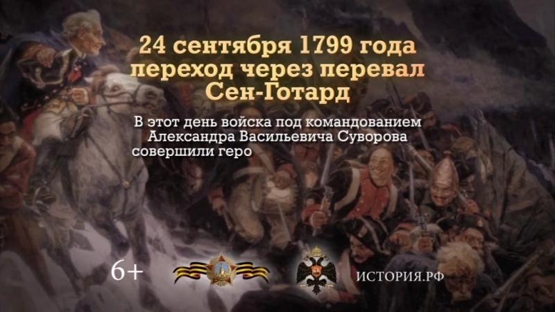 24_September_30_Omsk