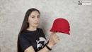 Шляпа, Ирма Красная