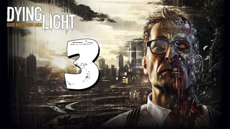 Dying Light - Сделка с Раисом 3