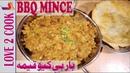 Bbq Qeema Mince Recipe Recipes Of Keema In Urdu Hindi 2019