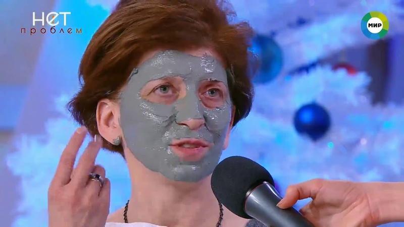 Врач-косметолог Самоделкина Кcения программа Нет проблем от 26 декабря 2017 года, телеканал Мир
