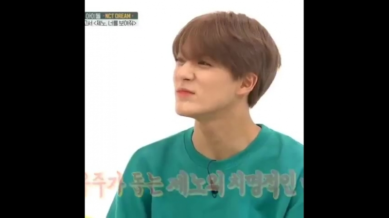Jeno has allergies so that's why he scrunches his nose and sniffles a lot 😭