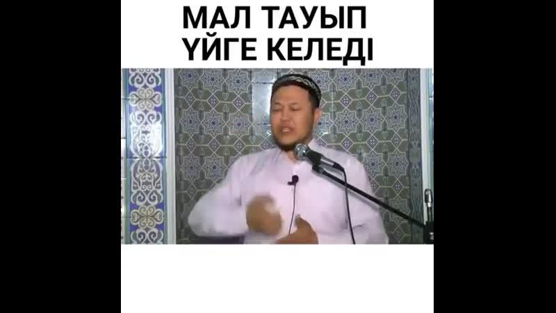 Snaptube Мұсылман əлемі on Instagram ✔Ұстазға Алла разы б MP4