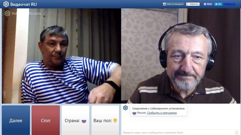 Манкурт із міста Первоуральська.