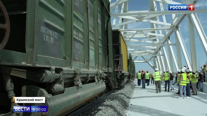 Вести Ru Путь на поезде через Крымский мост будет бархатным и плавным