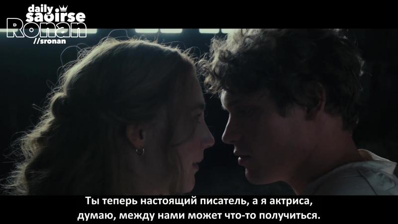 Чайка — трейлер фильма (русские субтитры)