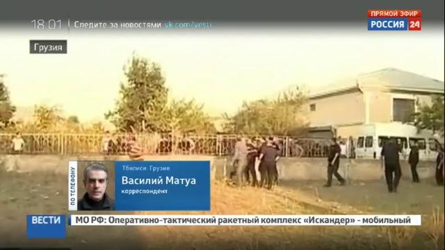 Новости на Россия 24 • Выборы в Грузии: неизвестные закидали камнями избирательный участок