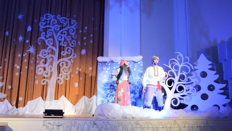 Новогодняя музыкальная сказка шоу Как Иван дурак Новый год спасал