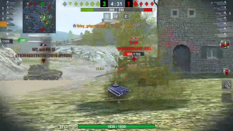 World of Tanks 2018 08 21 23 25