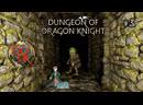 Dungeon Of Dragon Knight в подземелье с Kwei, 3