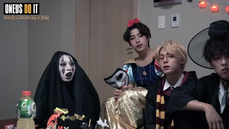 [ONEUS DO IT] Halloween Episode - ONEUS의 첫번째 할로윈 pt.1