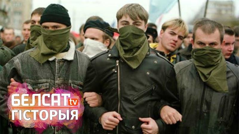 Марш Свабоды – 1999 / Сведкі   Марш Свободы в Минске, 1999 год