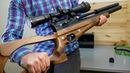 PCP винтовка Jager SPR Карабин 5 5мм