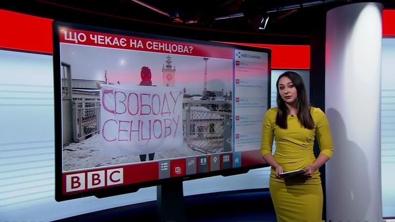 13.08.2018 Випуск новин активісти вимагають звільнити Сенцова